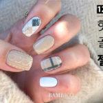 いま韓国のネイルサイトで人気・流行りの冬ネイルのみを集めてみた!