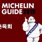 ミシュラン3年連続掲載!韓国でユッケを食べるなら「プチョンユッケ」