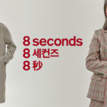 韓国発SPAブランド8SECONDSの通販と明洞・日本店舗までご紹介!