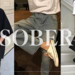 10代20代の韓国メンズファッション通販「SOBER」の特徴と口コミまで