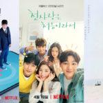 Netflix(ネットフリックス)で見れる恋愛系の韓国ドラマおすすめ最新!