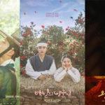 胸キュン!恋愛時代劇がテーマの韓国ドラマおすすめランキング最新!