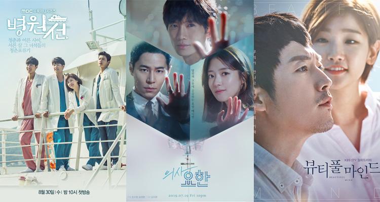 太陽 の 季節 韓国 ドラマ