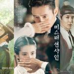 あらすじだけで面白い!人気の韓国 時代劇ドラマおすすめ13選!