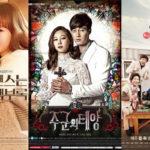 Netflix(ネットフリックス)で見れる面白いラブコメ韓国ドラマおすすめ最新