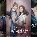 ファンタジー要素のある面白い韓国歴史ドラマおすすめ2019!