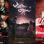時代劇ファンにおすすめしたい高麗時代を背景にした韓国ドラマ7選!