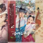 【最新】韓国の時代劇・歴史ドラマ視聴率順おすすめランキング!