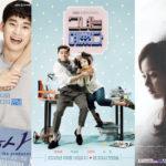 いろんな賞を獲得した2015年放送のおすすめ韓国ドラマ一覧!