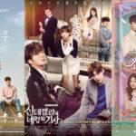 2016年に放送された面白いラブコメ韓国ドラマおすすめ一覧!