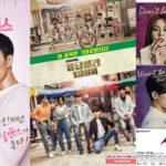 2015年の恋愛・ラブコメ韓国ドラマ視聴率順おすすめランキング