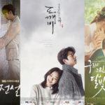 2016年に放送の視聴率が良かった韓国ドラマおすすめランキング!