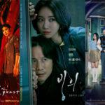 1度見たらハマっちゃう?幽霊系の韓国ドラマおすすめ10選!