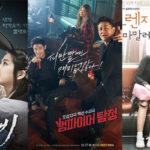 意外と面白い!吸血鬼(ヴァンパイア)系の韓国ドラマおすすめ6選!