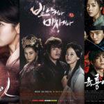 韓国 歴史の年表順に見ていく韓国ドラマの時代劇おすすめ一覧!