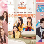 学生から恋愛までYoutubeで見れる韓国 短編ウェブドラマおすすめ8選