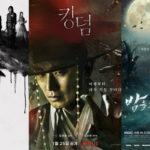 最新作から名作まで!韓国ドラマのおすすめアクション時代劇8選!