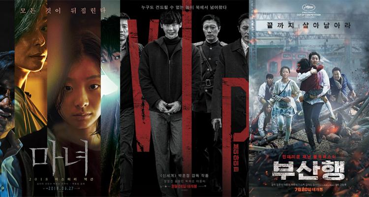 韓国 映画