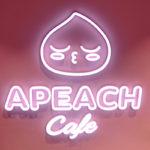 韓国釜山にあるアピーチカフェって何?メニュー・行き方までご紹介!