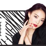 いま人気のWAKEMAKE!おすすめリップや韓国の店舗情報まで!
