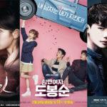恋愛・ラブコメがテーマになっている人気の韓国ドラマおすすめ最新!