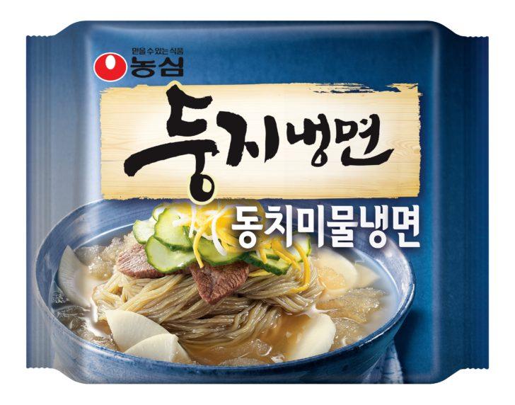 辛くない韓国インスタントラーメン12