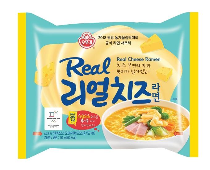 辛くない韓国インスタントラーメン14