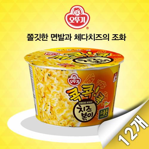 辛くない韓国インスタントラーメン17