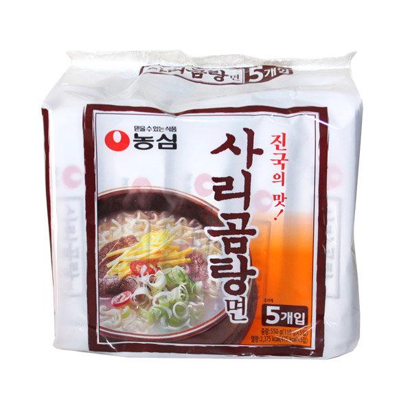 辛くない韓国インスタントラーメン3