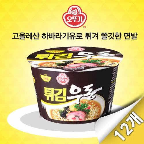 辛くない韓国インスタントラーメン4