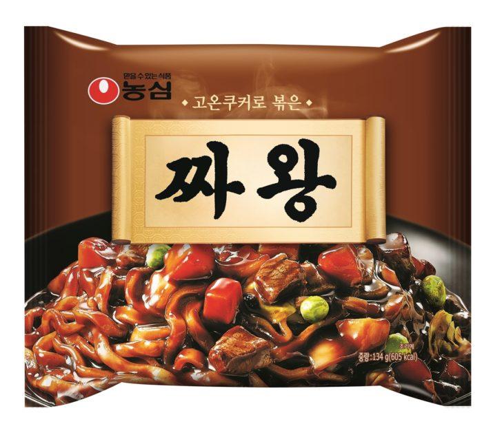辛くない韓国インスタントラーメン6
