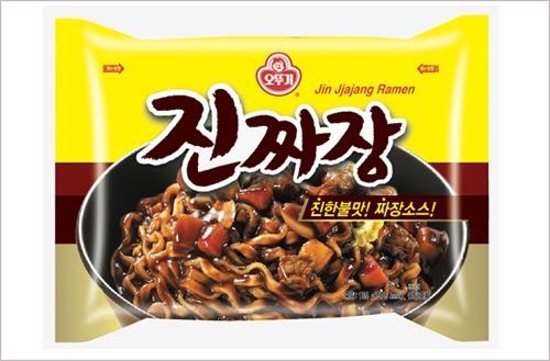 辛くない韓国インスタントラーメン9