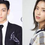 BIGBANG TOP(タプ)、「ラブキャッチャー2」出演キムガビンと熱愛説