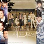 絶対見たい!イケメンばかりが出演する恋愛系の韓国映画おすすめ6選