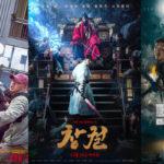 最新作からアニメ・時代劇まで!韓国のゾンビ映画おすすめ7選!