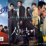 どんな映画が人気だった?興行収入で見る韓国映画ランキング!