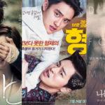 家族から切ない恋愛まで!号泣間違いなしの感動する韓国映画9選!
