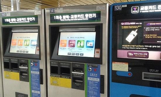 韓国地下鉄t-money11
