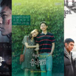 netflix(ネットフリックス)で配信されているおすすめ韓国映画10選!