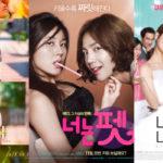 笑えるのに胸キュン?ラブコメをテーマにした韓国映画ランキング!