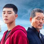 Netflixで配信中の「梨泰院クラス」ロケ地からost(歌)・特別出演まで!