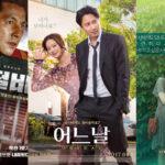 泣けること間違いなし!netflixで見れる感動する韓国映画おすすめ6選