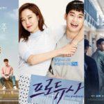 懐かしいドラマ多数!放送した年代別に見るおすすめ韓国ドラマたち!