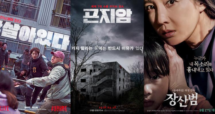ホラー 映画 韓国 韓国のスリラー映画おすすめランキングBEST20
