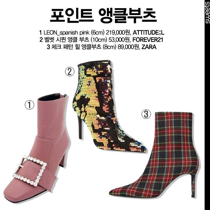 韓国ブーツスタイル