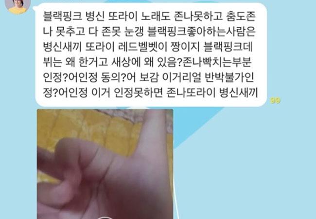 韓国カカオトーク