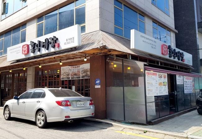 韓国カンジャンケジャン食べ放題の店