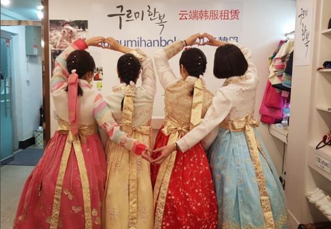 韓国旅行チマチョゴリレンタル