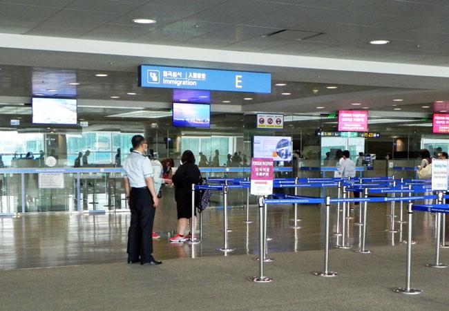 韓国旅行入国審査