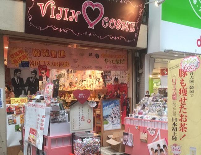 東京大阪名古屋の3ce日本店舗